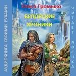 [Громыко Ольга] 04-Один к двум
