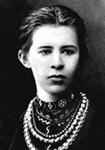 [Lesya Ukrainka] Poemi