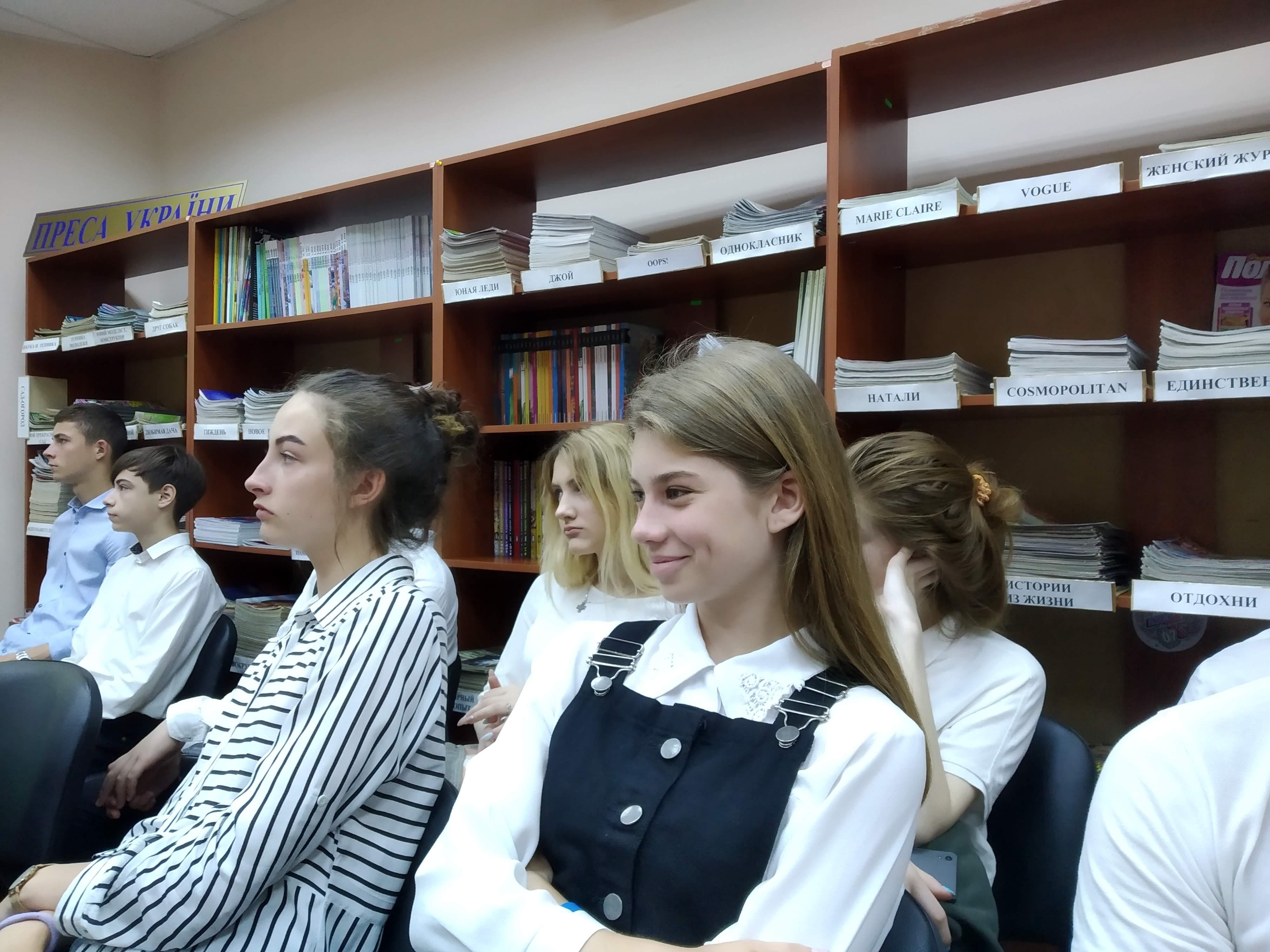 учні Одеського ліцею № 9