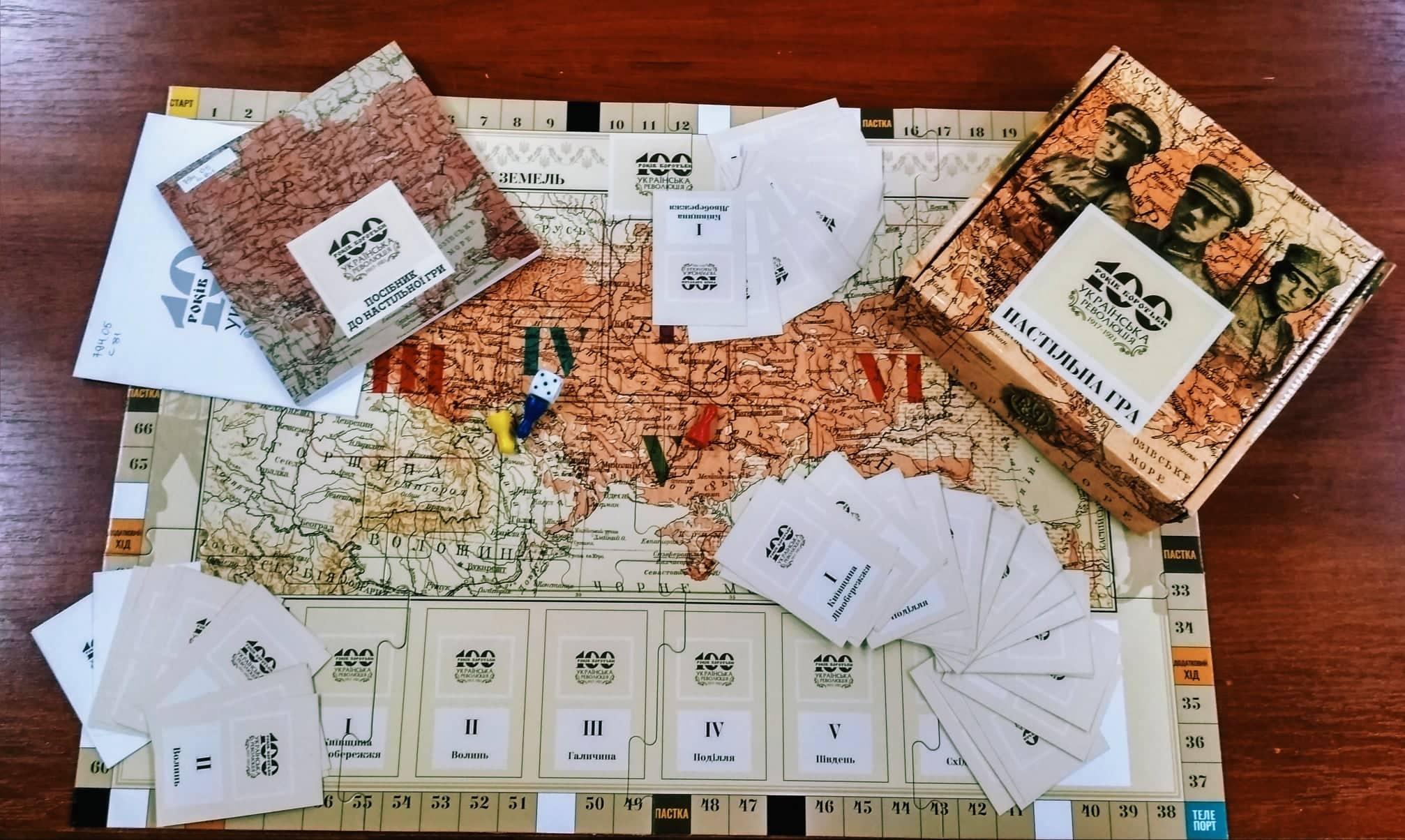 """презентація настільної гри від Інституту національної пам'яті """"Українська революція 1917-1921 років"""""""