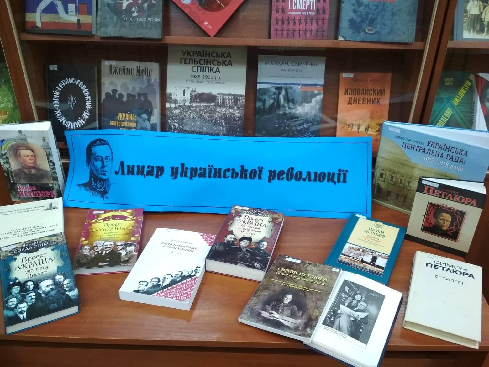 факти з життя голови Директорії УНР, Головного Отамана війська УНР