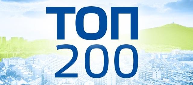 Топ-200 Український ВУЗів