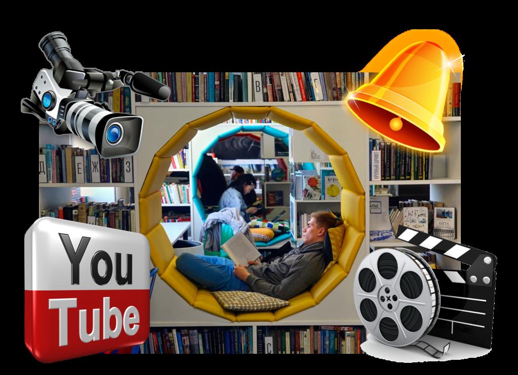 Бібліотечне відео