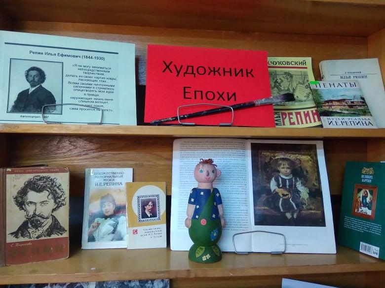 """Виставка – експозиція """"Художник Епохи"""""""