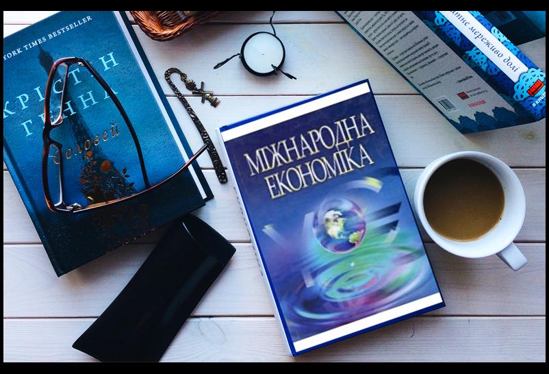 Іларіонова, Н.М. Міжнародна економіка. Мікроекономіка