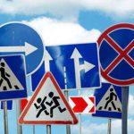 """інтерактивний квест """"Будь обережним на дорозі"""""""